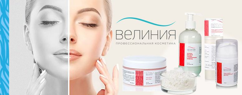professionalnaya_kosmetika_velinia