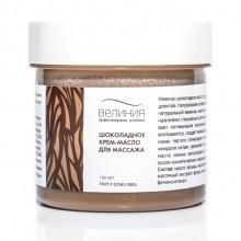 Шоколадное крем-масло для массажа