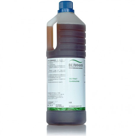 Экстракт ламинарии жидкий (тоник)