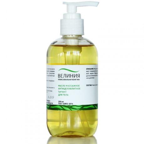 Масло массажное антицеллюлитное для тела (цитрус)