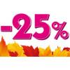 5 октября скидка 25% на 5 любых средств!