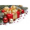 С 16 декабря каждому покупателю - сюрприз!