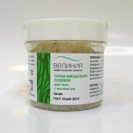 Скраб миндально-солевой для тела с маслом ши