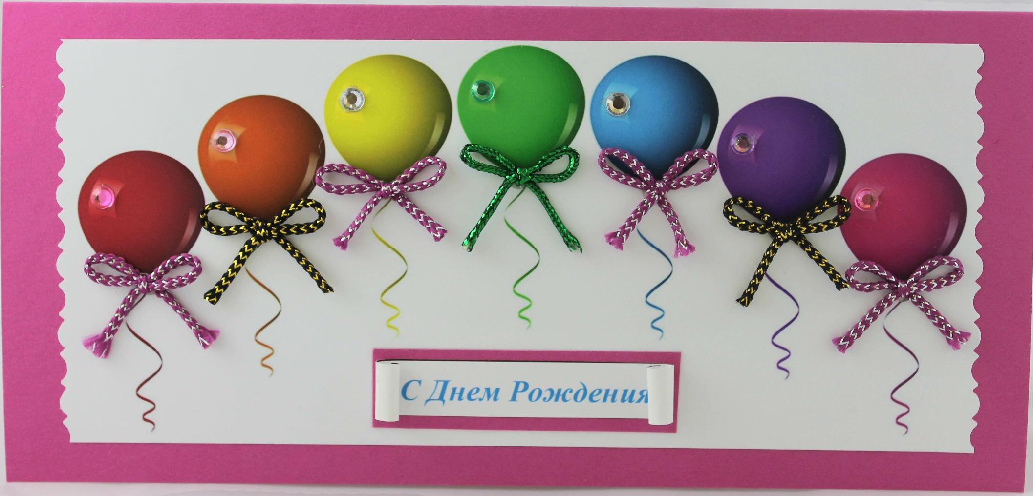 Картинка с днем рождения компании